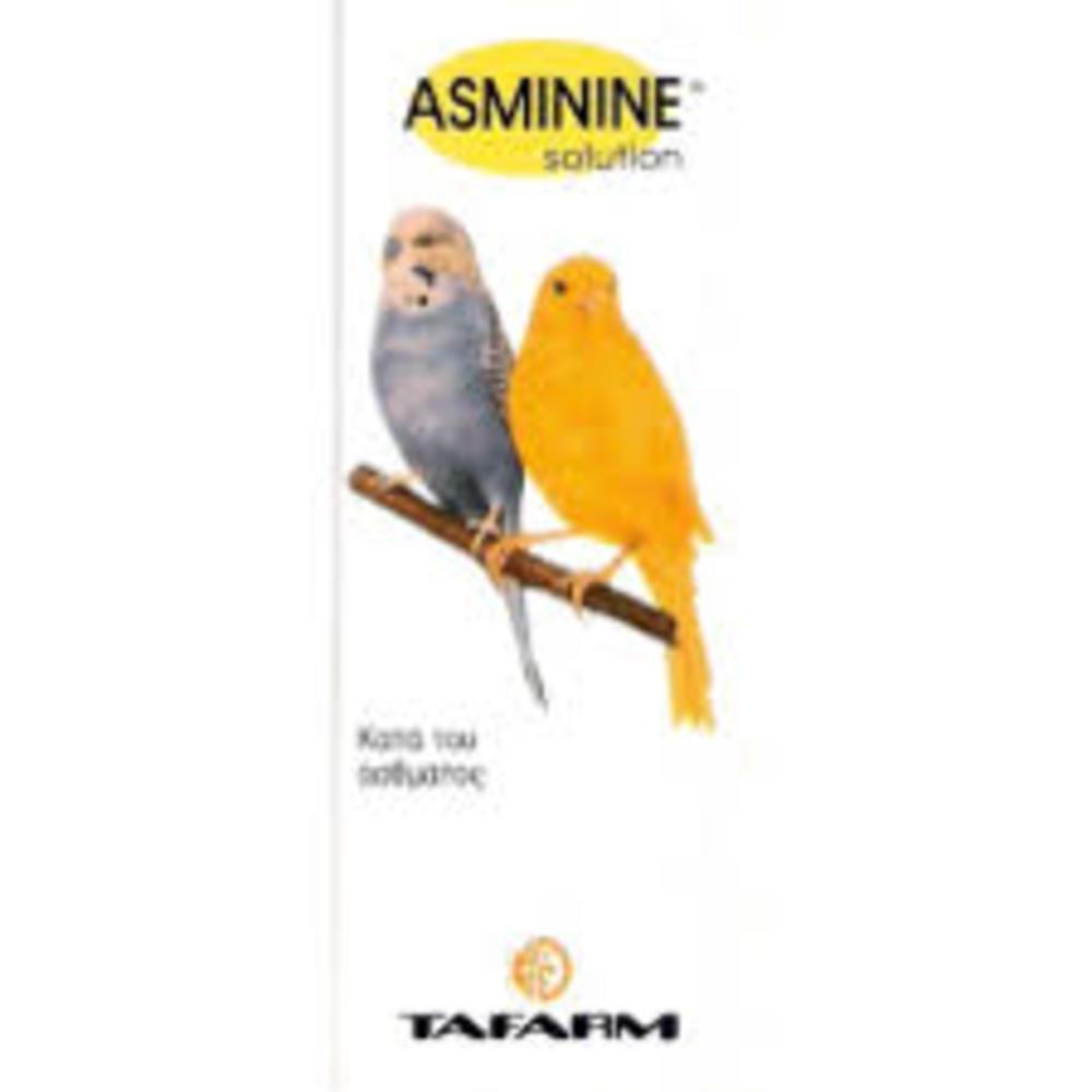 Asminine 15ml